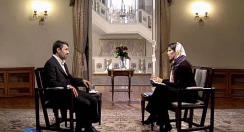 ana pastor entrevista en iran
